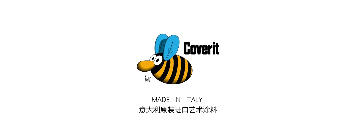 coverit_company
